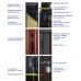 Входные двери Very Dveri модель Квадро (серия VIP)